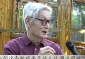 """起底""""中国酸碱平之父""""!多次为华林站台,确为南开大学退休教授"""