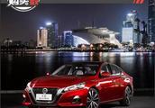 二手车购买指数:东风日产天籁