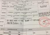 王先生投诉泸州三星品高整体家居公司