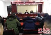 确山县食药监局召开食品批发商及冷库经营者集中约谈会