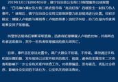 贵州镇宁一男子因经济纠纷持刀砍前妻及其子,致一死一伤