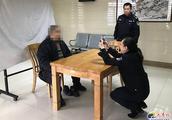 男子身患重疾身份证过期无法出门办理 民警上门帮补办