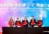 """成都会展迎来2019""""开门红"""" 11家广东知名会展企业与西博城签约"""