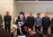 涉嫌非法吸收公众存款罪的朱某某被浙江警方从泰国押解回国