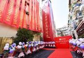"""杭州西湖区又开出一家""""绿城版""""养老院 就在市中心"""