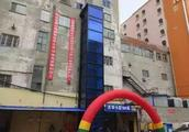 """你家""""老楼""""加装电梯了吗?哈尔滨市严管电梯质量安全"""