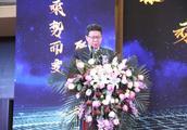 乘势而变 聚势共赢——力诺电力2019年战略合作商峰会在济南举行