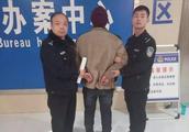 网购枪支非法捕猎 河南一男子被刑拘