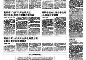"""董明珠""""口快""""引深交所关注格力电器:休市后透露不算违规"""