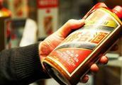 济南市场茅台卖到2000多,但送鉴10瓶两三瓶是假货