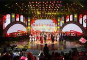 2019曲山艺海泉城春晚来了!大年初一19:00济南娱乐频道播出