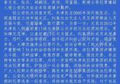 兰州警方公开征集盛世豪门朱津良黑恶势力违法犯罪线索