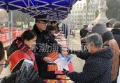 唐山开展防范非法集资集中宣传活动(组图)