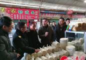 西安市食药监局督导检查未央区春节前食品安全监管工作