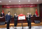 全国首家海事行政争议调解中心在宁波成立