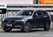 豪华SUV群雄逐鹿之战 评测沃尔沃XC60和奥迪Q5L谁值得买