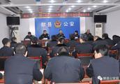 沧州警方摧毁一个特大组织卖淫集团,嫌疑人最大的72岁