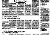 """北京网贷行政核查延期至3月底完成""""三查""""完成后并非马上进入实质备案阶段"""