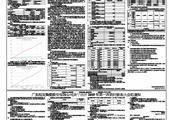 黑龙江珍宝岛药业股份有限公司关于公司及子公司获得政府补贴的公告