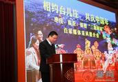 相约台儿庄 共庆中国年——枣庄、临沂、徐州三地同城百家媒体采风推介会举行