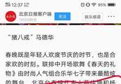 190120 网曝蔡徐坤为春晚原创歌曲《那年春天》期待大年初一中文歌首秀!