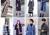紧急通知,里仁工业区羊绒大衣只卖99元起,只因康尔达织造公司外贸订单被无故取消,只能出口转内销低价清仓