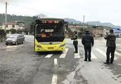 跨县公交互开罚单,地方保护主义在作祟