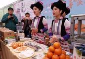 紫土豆黑番茄橙色甜椒 云南冬早蔬果对接上海大市场