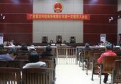 来宾中院召开联壮公司破产重整案第一次债权人会议 涉案6.6亿人民币
