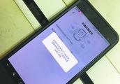 """厦门一市民身份证绑定两号码""""都不是我的"""" 电话可能被冒用"""