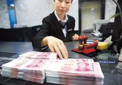 中国电子商务协会谜影重重:近2000万资金不知去向