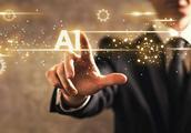 一周AI大事盘点:百度大脑发布AI硬件平台,微软AI实验室落户上海