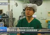 老人长期高烧不退,去医院一查,竟是4cm的假牙落入肺!