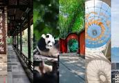 世界旅游文化名城:都江堰万达文化旅游城等 一大波项目加速中!