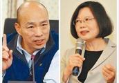 韩国瑜怒斥蔡英文:你心里没台民众 只有这两个字