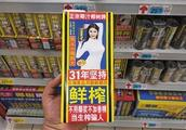 椰树椰汁低俗广告被工商立案调查