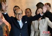 福布斯香港富豪榜:李嘉诚连续21年蝉联香港首富