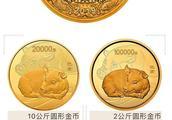 """生财有道丨纪念币收藏 如何""""猪""""拱财门"""