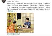 刘谦回应春晚魔术质疑:说没托就是没托 用全家的性命发誓