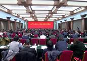 """王忠林:实现从""""济南了解世界""""到""""世界认识济南""""的转变"""