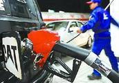 江西油价三连涨!92号汽油每升贵了0.04元
