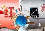 昆明发布1月旅游红黑榜 12家旅行社上黑榜