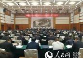 """农发行贵州省分行:673亿金融""""活水"""" 助力脱贫产业""""遍地开花"""""""