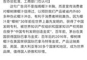 """海南椰树集团:""""从小喝到大""""广告词不违反广告法 有助于消费者辨别真伪"""