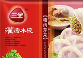 三全水饺被爆出含有非洲猪瘟病毒?官方作出回应