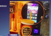 还敢喝?深圳天使之橙鲜榨橙汁机,机器部件不符食品安全标准被罚