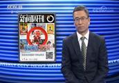 中国电影史上最大泄露事故 侵权网站服务器在境外