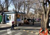 """哈尔滨一小区被私自划出个停车场?想过夜,得交150""""包月"""""""