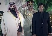 印度施压之际,沙特王储携200亿美元访巴基斯坦