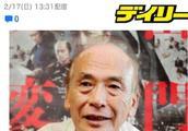 日本知名导演佐藤纯弥去世 曾执导《追捕》和《敦煌》